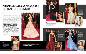 fashion_look_ Бамбалина